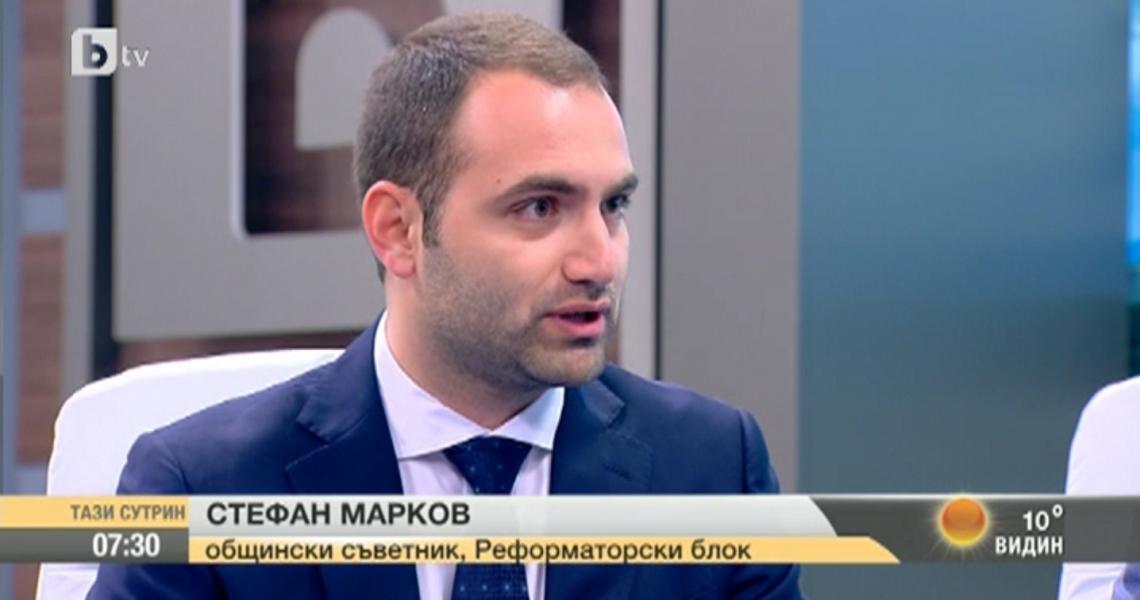 Стефан Марков