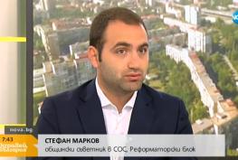 "Стефан Мраков в ""Здравей, България"""