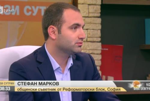 Стефан Марков - бТВ